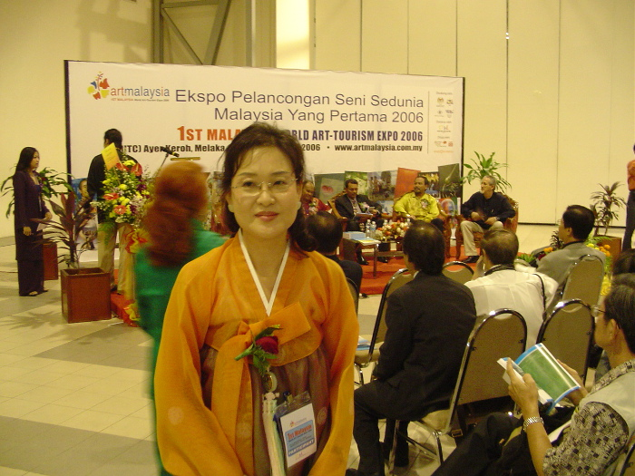 Park Soo Bin