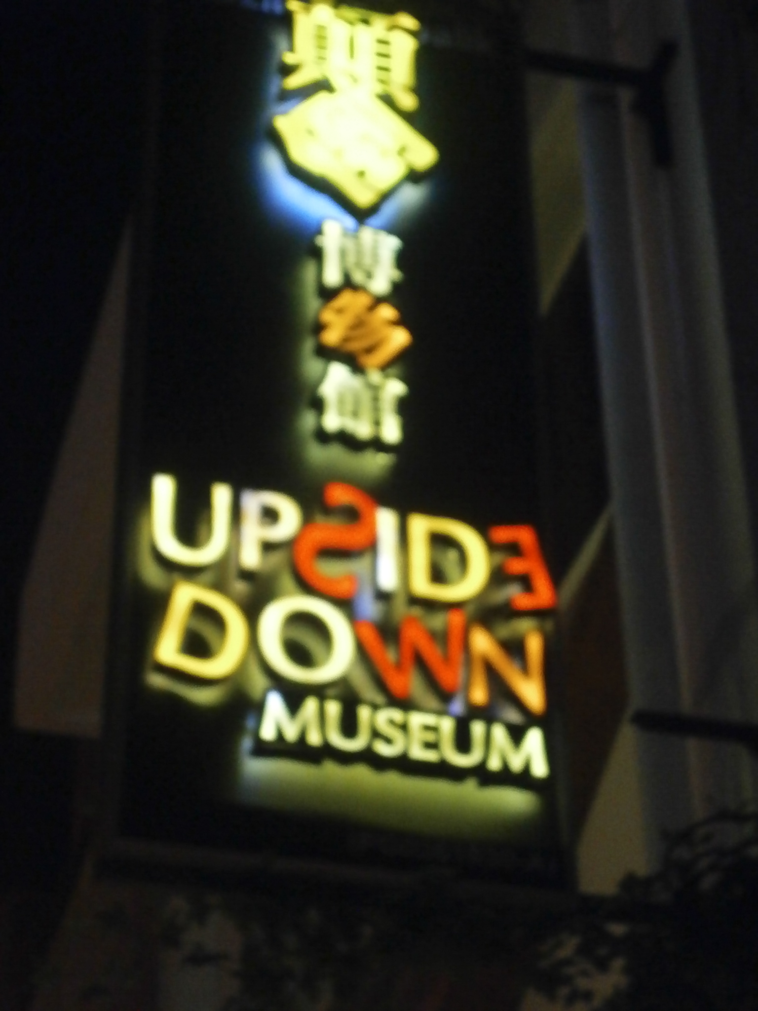 I would have loved to visit this Upside Down Museum, But we didn't have much time.  ;re staying here in Georgetown only for one night.  I believe there are still so many things to explore around here.